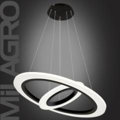 Lampa wisząca Milagro Cosmo 348